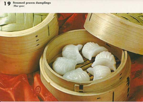 steamed_prawn_dumplings